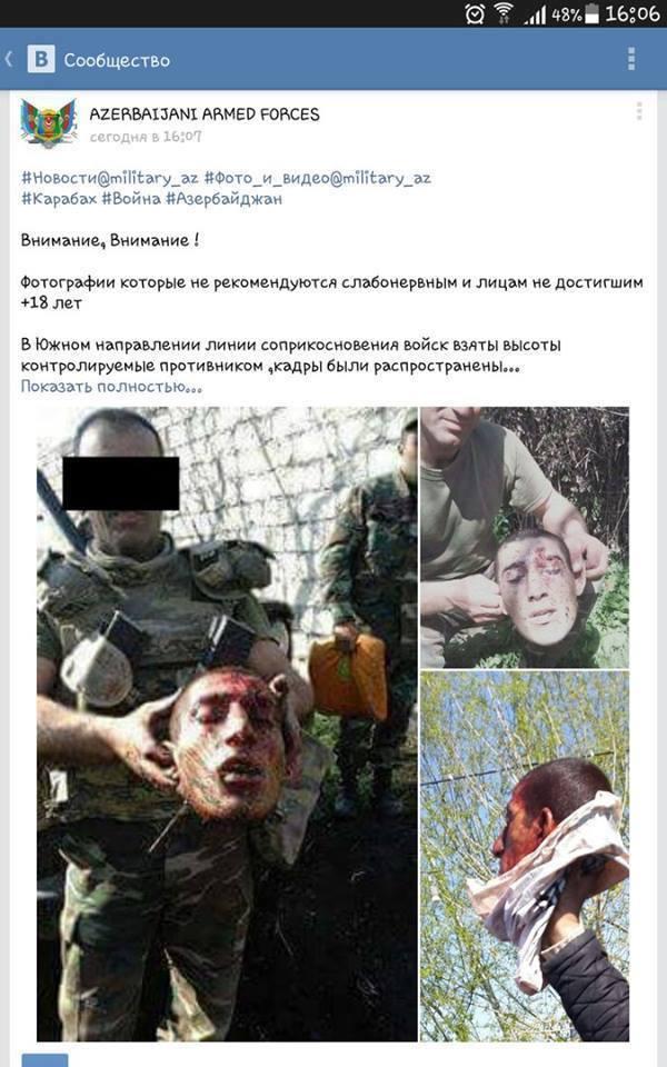 Армяне пиздят русского
