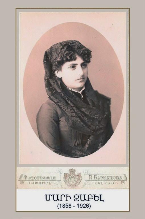 Alexandra zabel