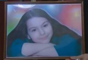 Мальчик трахнул армянку фото 241-963