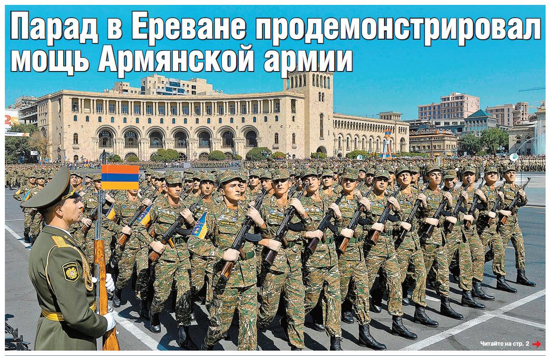 Армянская Армия кошмар для Азербайджанской Армии.