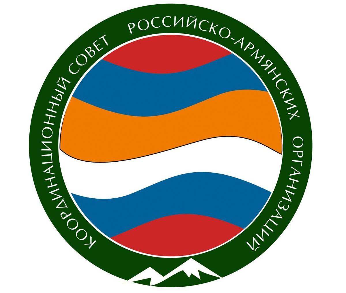 Кски филмамедя армян фото 541-8