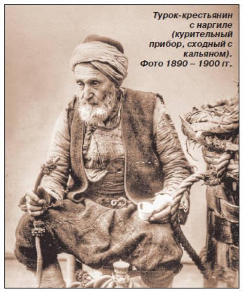 Большой или маленький член у турков